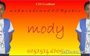صور-اسم-مودى،-خلفيات-اسم-مودى-،-رمزيات-اسم-مودى_00225-300x188 صور اسم   مودى 2020, خلفيات اسم  مودى , رمزيات اسم  مودى